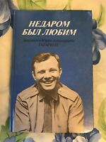 Yuri Gagarin Hardback Book , vintage – very rare , In Russian , Soviet Union