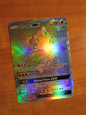 NM FULL ART Pokemon HO-OH GX Card BLACK STAR Promo Set SM80 Hyper Premium Box