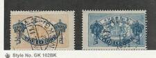 Sweden, Postage Stamp, #O26-O27 Used, 1889 Official