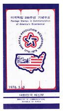 Korea Stamp Block Booklet 1976 American Revolutionary War Anniversary 1034-1038