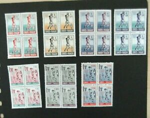 Paraguay-1960 Olympics (Rome) Basketball-4 Full sets in Blocks of 4-MNH