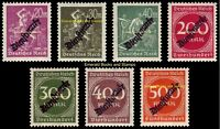 EBS Germany 1923 - Inflation Officials - Dienstmarken - Michel D75-D81 MNH**