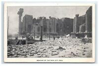 Postcard Remains of the New City Hall, San Francisco CA earthquake fire 1906 G11