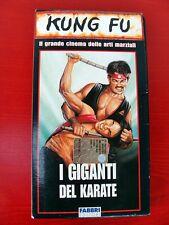VHS.05) I GIGANTI DEL KARATE - FABBRI EDITORE (KUNG FU)