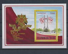 LM79067 Tajikistan army victory monuments good sheet MNH