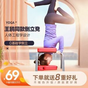 Handstand Stool Auxiliary Fitness Household Machine Stretching Yoga Chair