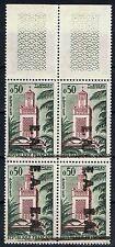 Algérie 1962 - Timbres EA ,Yvert# 357 - BLoc de 04, variété Surcharges attenante
