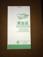 Spuckbeutel Airsickness Bag Spring Airlines China Top Neu