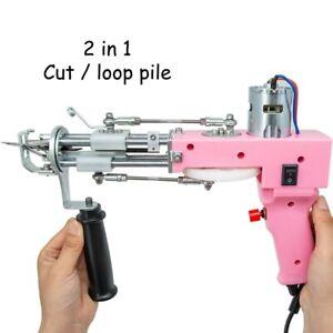 Upgrade 2 In 1 Tufting Gun Electric carpet tufting gun flocking machines