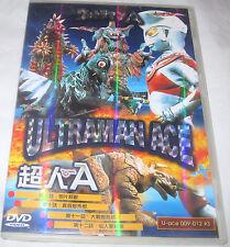 Ultraman Ace Volume 3 Episodes 9-12 Mandarin/Cantonese Audio, Malaysian Version