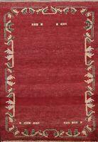Contemporary Bordered Gabbeh Kashkoli Oriental Area Rug Hand-knotted RED 3'x4'