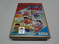 Bakabon Sega Mark III / Master System Japan NEW