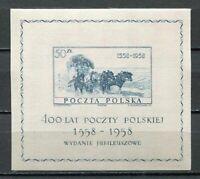 36069) Poland 1958 MNH Polish Post S/S Scott #830 Silk S/S