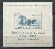36069) POLAND 1958 MNH** Polish post S/S Scott# 830 silk s/s