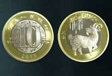 2015 CHINA CHINESE 10 Yuan (Year of the Goat) Zodiac Commemorative Coin