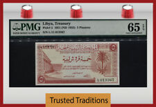 TT PK 5 1951 LIBYA 5 PIASTRES PMG 65 EPQ GEM UNCIRCULATED ONLY ONE FINER