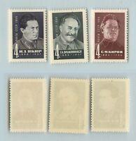 Russia USSR 1966 SC 3185-3187 MNH . rta9949