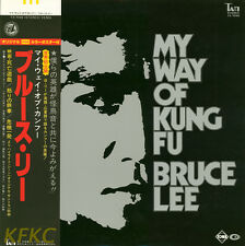 1979 Vinyl LP OST BRUCE LEE My Way Of Kung Fu Japan ETD Outtake Sound w/Poster