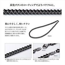 New Phiten titanium carbide chain necklace 45cm F/S from JAPAN