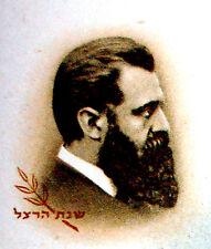 1954 Jewish HERZL YEAR Memorial SHANA TOVA CARD Israel HEBREW Judaica KKL JNF