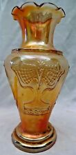 Carnival GOA (MAYURI) Glass Vase C1920 Jain India Made Collectibles Peacock #262