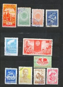 STAMPS- CHINA, VIETNAM / MISCELLANEOUS /