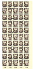 Poland 50 SC#J134 Used Postage Due Stamps