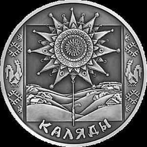 Belarus 2004, KALYADY (Kolyady) Festivals and Rites, 1 Ruble, Copper–nickel