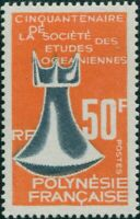 French Polynesia 1967 Sc#227,SG67 50f Stone Pestle MNH
