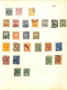 [OP6538] Ecuador lot of stamps on 10 pages