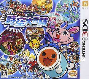 Nintendo 3DS Taiko no Tatsujin Don to Katsu no Jiku Daibouken