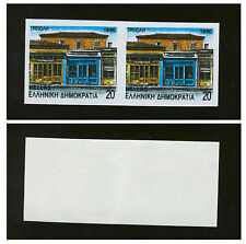 Greece. 20 drachmas 1990 XF !!! RRR !!! IMPERFORATE PAIR Mint with GUM Tripoli