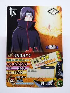 Naruto N12 Bandai 2005 Made in Japan manga carte card game carddass DN-081T