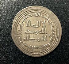 Islamic (Umayyad) AH99 Dirham Silver Coin: Wasit