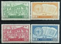 China PR.>1951>Unused,OG>10th Ann.of the Taiping Rebellion.