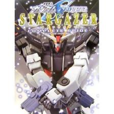 Gundam SEED C.E.73 STARGAZER COMPLETE GUIDE analytics art book