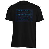 State Of Israel Tel Aviv Stamp Vintage  Men's T-Shirt/Tank Top f265m