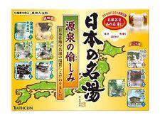 Japanese Hot Spring ONSEN Bath Salt Salts Bathclin Made in Japan 10 pcs NEW F/S