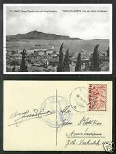 Samos Tiganion Mycalis Strait Nicourt Greece stamp 1938
