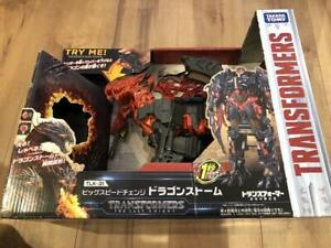 Transformers TLK-31 Dragon storm Figure Japan Anime Toy Free Shipping Hobby