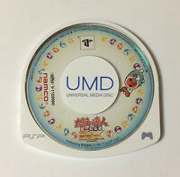 USED PSP Disc Only Taiko no Tatsujin Portable DX JAPAN Sony PlayStation Portable