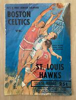 VINTAGE 1964 NBA ST LOUIS HAWKS v BOSTON CELTICS BASKETBALL PROGRAM NUETRAL SITE