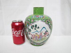 Antique Chinese 19th Century Qing Canton Enamel Vase