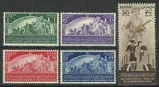 EGYPT 1949 AGRICULTURAL AND INDUSTRIAL SET MINT