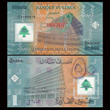Lebanon 50000 Livres, 2014, Polymer, P-97 New, UNC>50th Commemorative