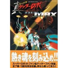 "Change Getter Robot ""Sekaisaigo no Hi max"" illustration art book"