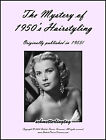 Vintage 1950s ATOMIC Hairstyles Create 50s Hair Book