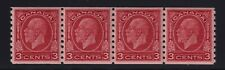 Canada Sc #207 (1933) 3c deep red Medallion Coil Strip Mint XF NH