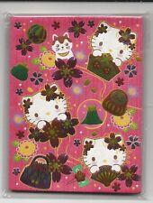 Sanrio Hello Kitty Mini Envelopes For Gift Card Money No. 11