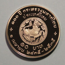 1992 King Bhumibol Adulyadej Rama IX & V 10 Baht Thailand Proof Coin Interior